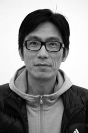 Xu Zhen (produced by MadeIn Company) est. 2009