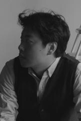 Hao , Wu b.1985
